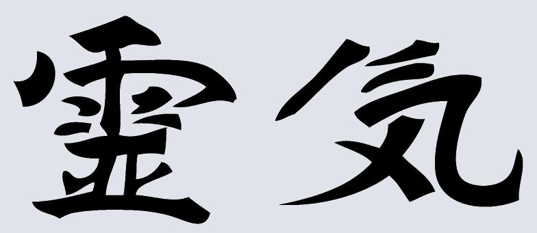 Symbol for Rei Ki